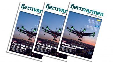 Photo of Nyt magasin: Fjernvarmen er en del af vores velfærd